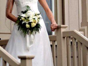Νύφη και γάμος
